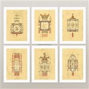 Chinese Lantern prints for framing